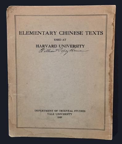 Softcover Book Elementary Chinese Texts used at Harvard University 1939