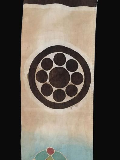 Antique Japanese E-Nobori (Hand-Painted Banner), Meiji Period - View of Nine Planets