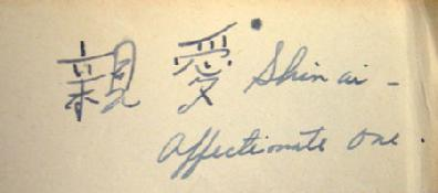 Rare Hardback Book Entitled: Beginner's Dictionary of Chinese-Japanese Characters and Compounds - 1950 - Inside Note