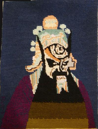 Vintage Custom Hand-done Needlepoint - Character from the Chinese Opera