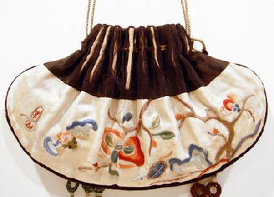 Qing Dynasty Embroidered and Couched Drawstring Purse - Signed - Reverse Closeup View 2