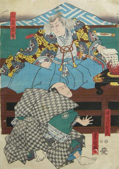 Original Japanese Woodblock Oban Actor Triptych- 1849- Kunisada Utagawa/Toyokuni III - Center Panel View