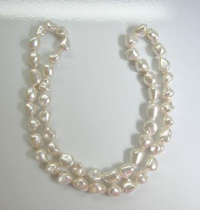 "Huge Vintage Southsea Keshi Pearl Necklace - 38"" - Doubled"