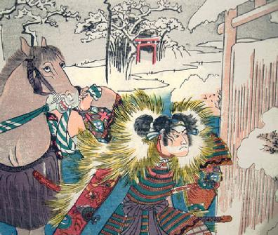 Antique Japanese Musha-e (Warrior) Print- Kuniyoshi - Closeup View 2