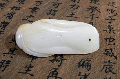 Antique Chinese White Jade Lotus Carving/Toggle - Reverse View
