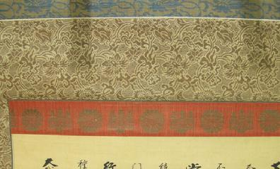 Antique Japanese Hanging Scroll (Kakejiku) - Portrait of a Priest - Brocade