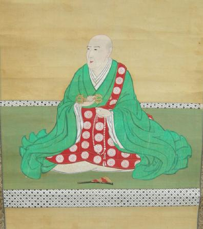 Antique Japanese Hanging Scroll (Kakejiku) - Portrait of a Priest - Closeup View of Figure