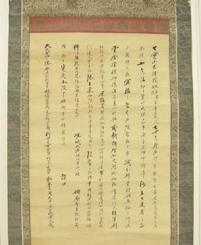Antique Japanese Hanging Scroll (Kakejiku) - Portrait of a Priest - View of Inscription