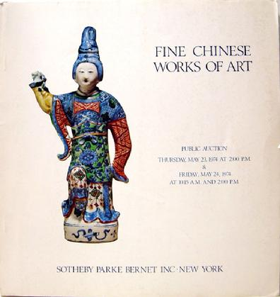 otheby Park Bernet Auction Catalogue: FINE CHINESE WORKS OF ART - New York- May 23-24, 1974