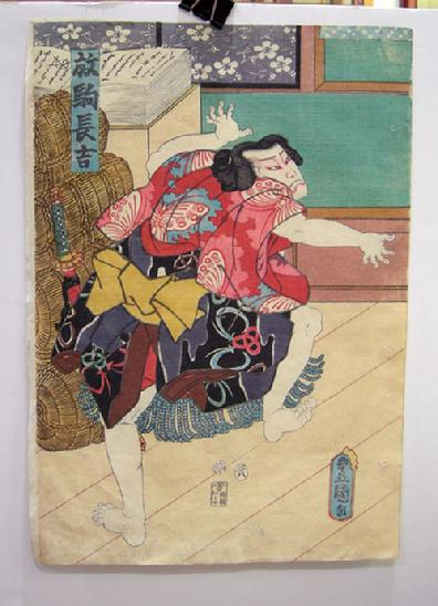 Antique Japanese Woodblock Print Diptych - Toyokuni III - 1857 - SUMO - Sheet 1