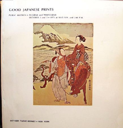 Vintage Sotheby Parke Bernet Auction Catalogue: Good Japanese Prints - NY - 10/02-3/1983