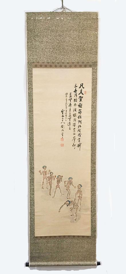 Antique Japanese Hanging Scroll 'Walking Dead Throwing Beans' -Meiji 39, Dec. 06, 1907
