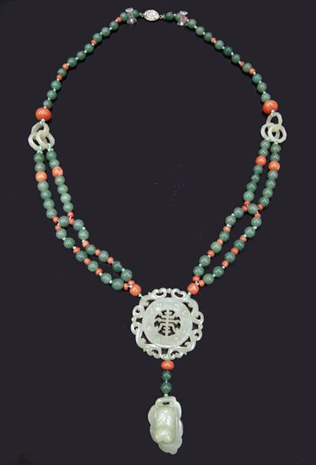 Long Chinese Carved Jade and Coral Necklace with Disc and Cat on a Leaf Carving