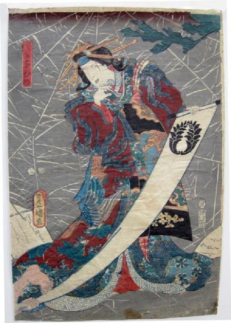 Antique Japanese Woodblock Oban Print-1853- Kunisada/Toyokuni III - Princess Wakana