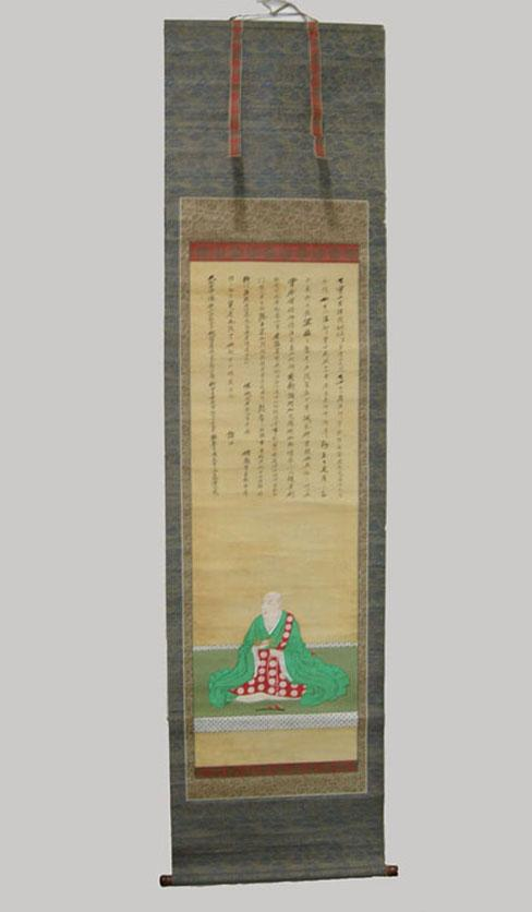 Antique Japanese Hanging Scroll (Kakejiku) - Portrait of a Priest