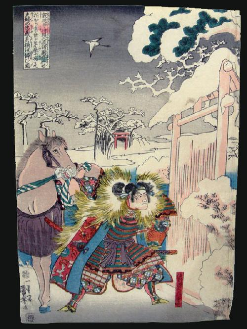 Antique Japanese Musha-e (Warrior) Print- Kuniyoshi