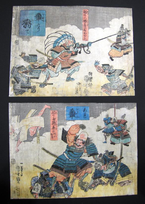 Comic Japanese Woodblock Print - Utagawa Kuniyoshi- 1840-'COMIC COMPARISONS OF THE KOMA PIECES IN THE GAME OF SHOGI