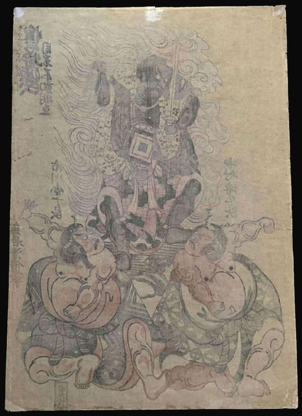 Antique Japanese Woodblock Print - Torii Kiyomasu ll - Large Format Yakusha-e ( Actor Print) in Benizurie (Pink and Green) - Reverse View
