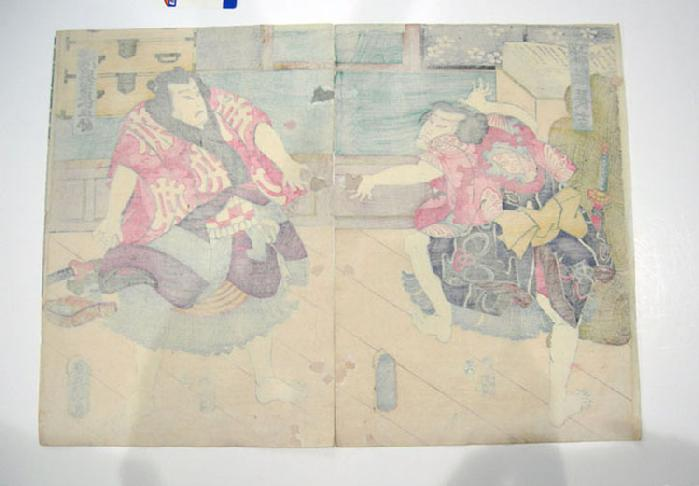 Antique Japanese Woodblock Print Diptych - Toyokuni III - 1857 - SUMO - Reverse View
