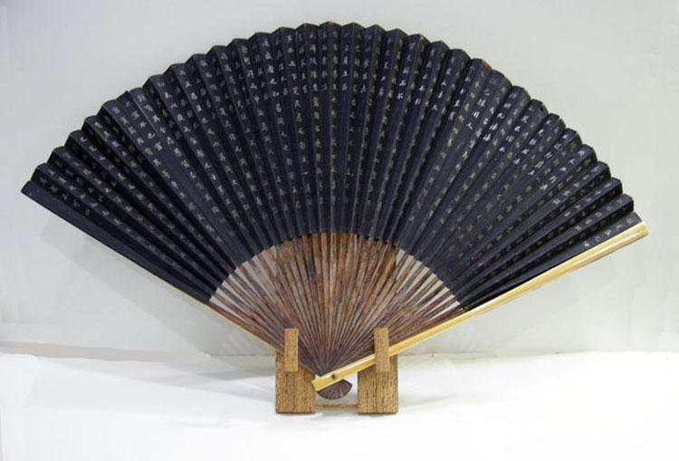 Antique Chinese Silk Embroidered Fan Case and Gold Fan - Qing - Reverse View