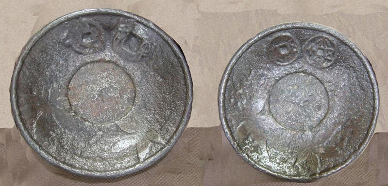 Pair of Antique Japanese Iron Dishes for the Tea Ceremony