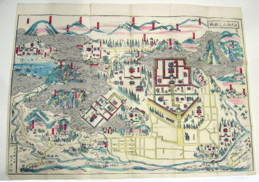 Antique Japanese Woodblock Printed Map - Nikko oyama no ezu (Pictorial Illustra- tion of the Nikko mountains)